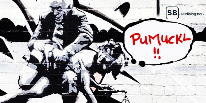 Spanking: Safeword Pumuckl