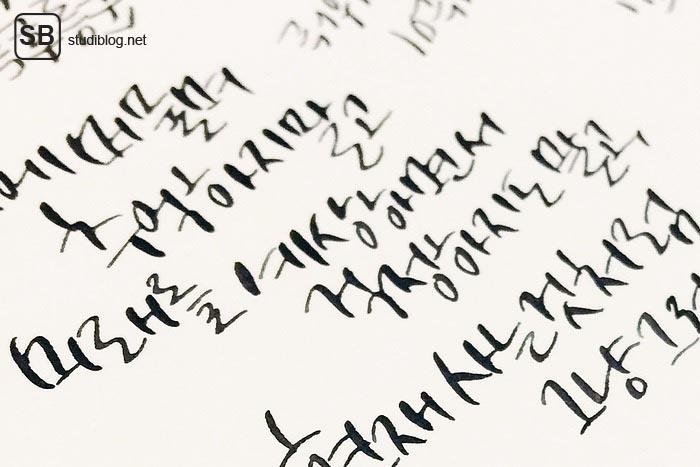 Schrift Südkorea