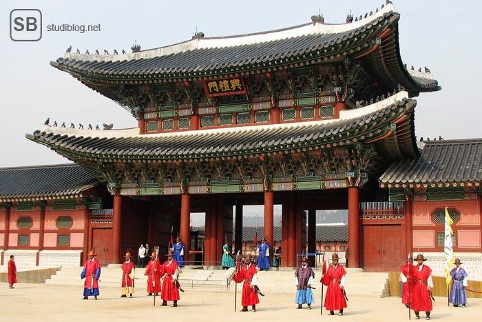 gyeongbokgung Palast Südkorea